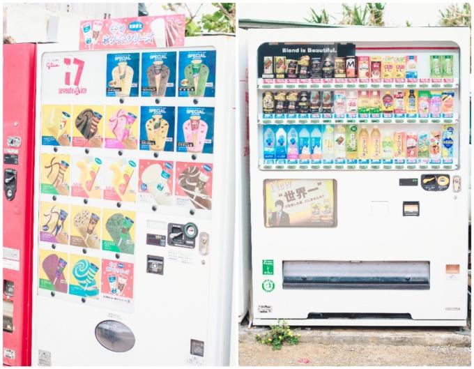 japan_vending_machines