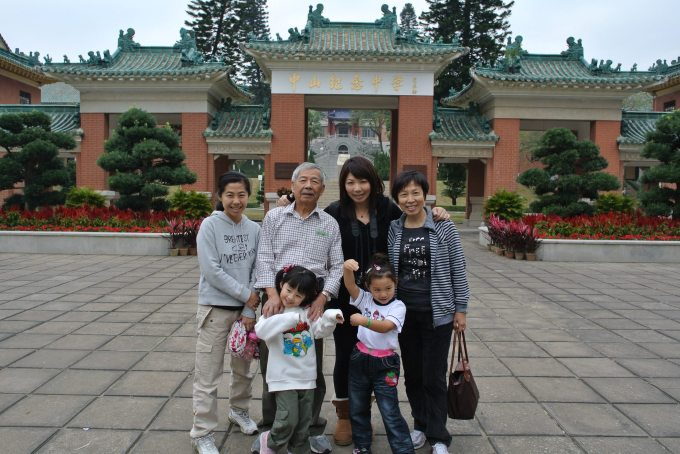 2011: Family trip to Zhongshan, China