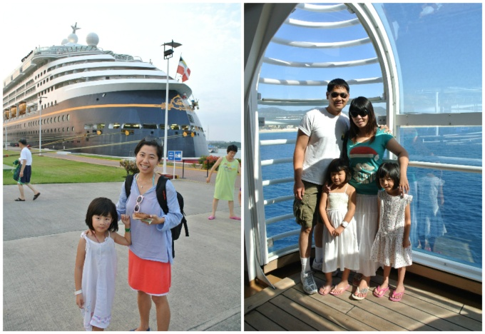 2012: Disney Cruise with Mimi, Brianne, and both grandparents