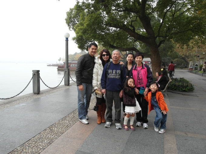 2011: Family trip to Hangzhou, China
