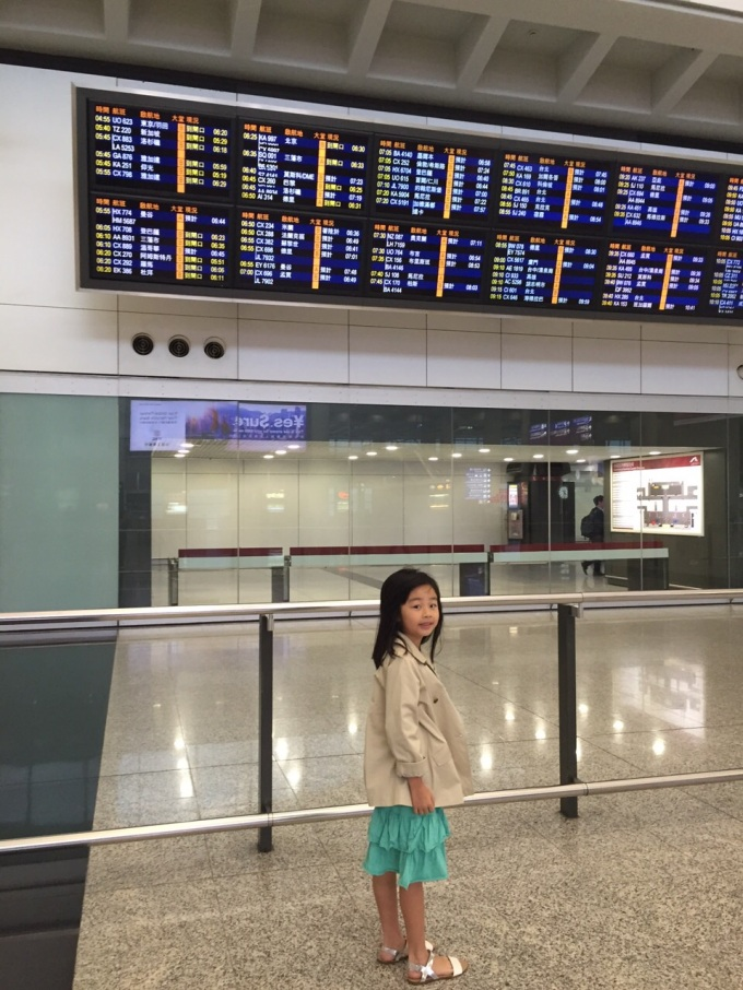 Here's the pic my sis sent of Brianne eagerly waiting to pick up Bridgette at Hong Kong's airport!
